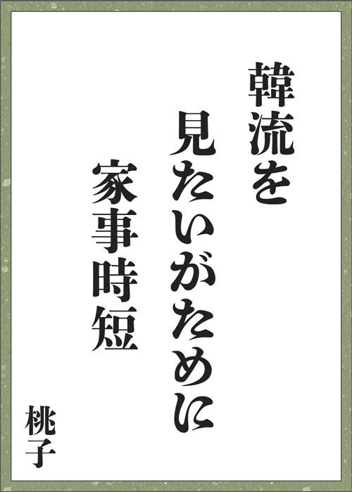 イレブン賞09