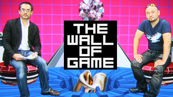 写真:THE WALL OF GAME