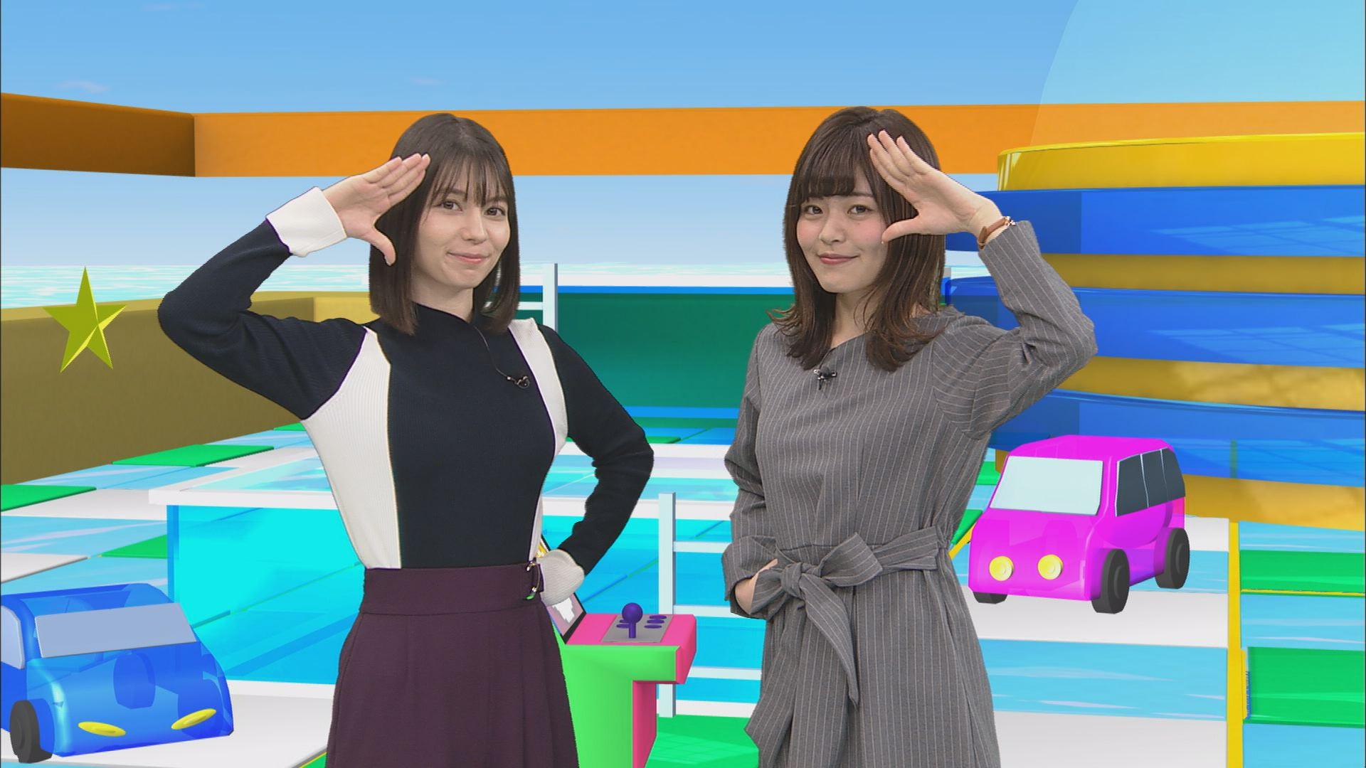 ゲスト:鈴代紗弓 第171回