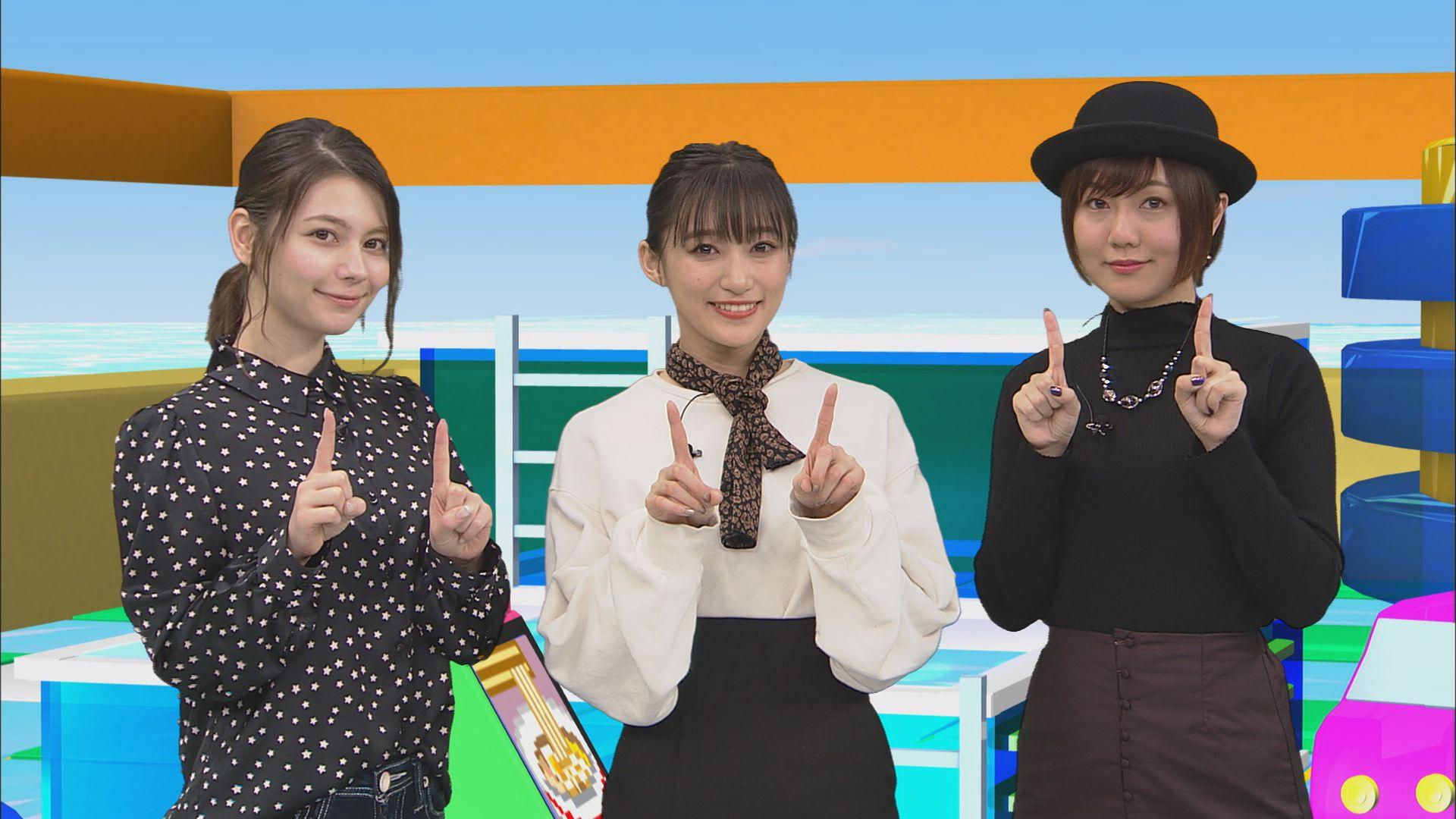 ゲスト:茜屋日海夏、大地葉 第180回