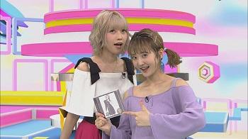 ゲスト:佐咲紗花 第87回