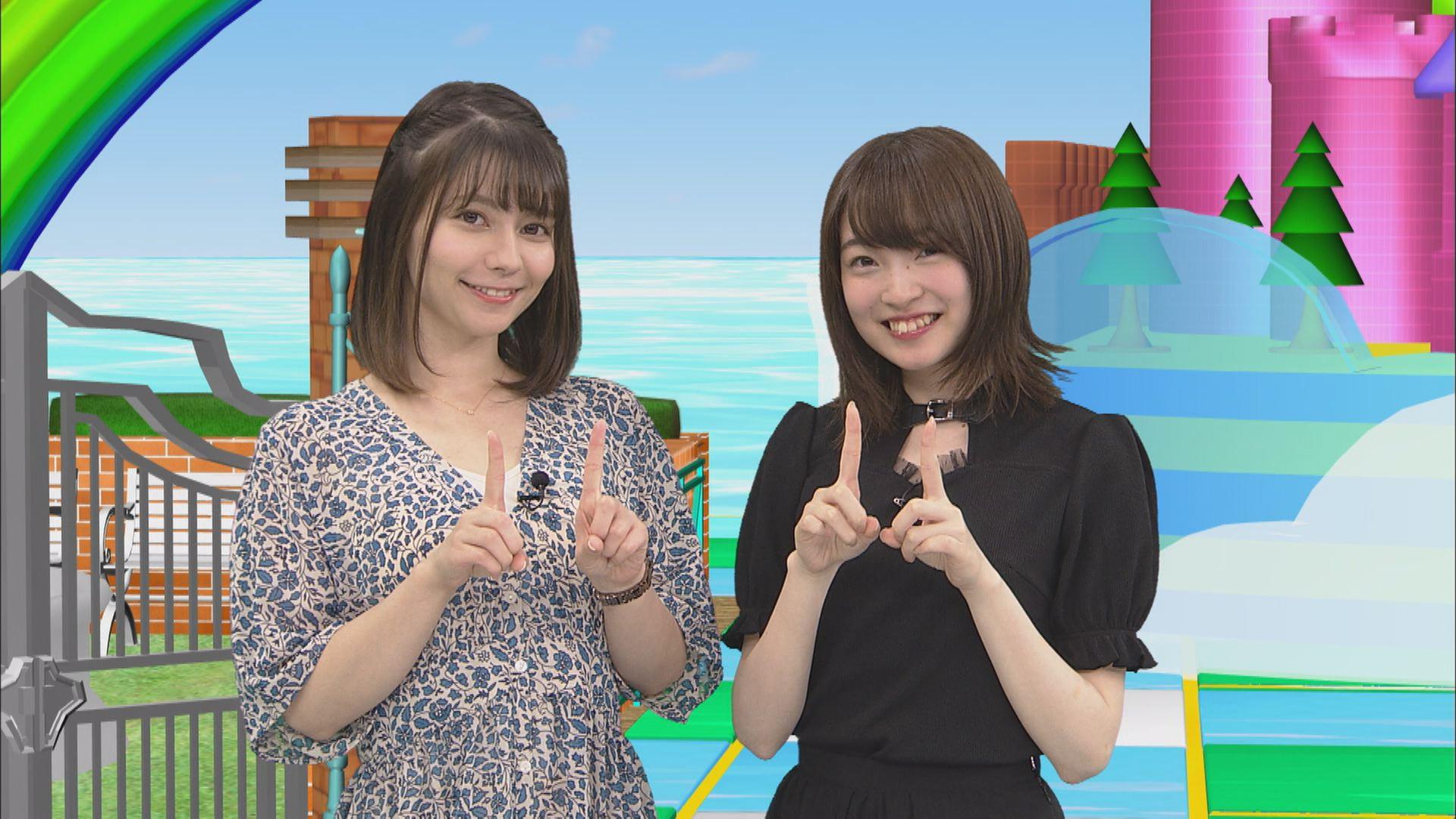 ゲスト:上田麗奈 第197回