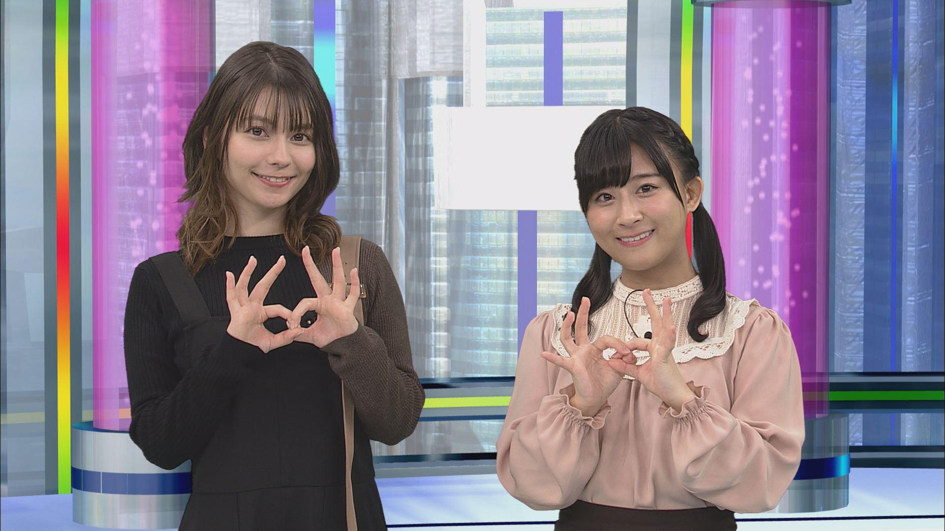 ゲスト:大野柚布子 第217回
