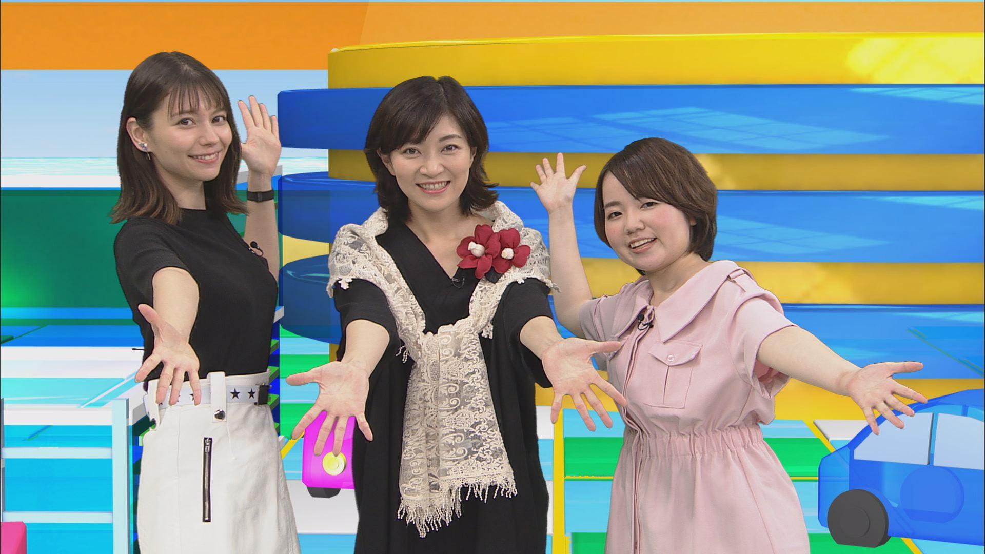 ゲスト:引坂理絵&本名陽子 第158回