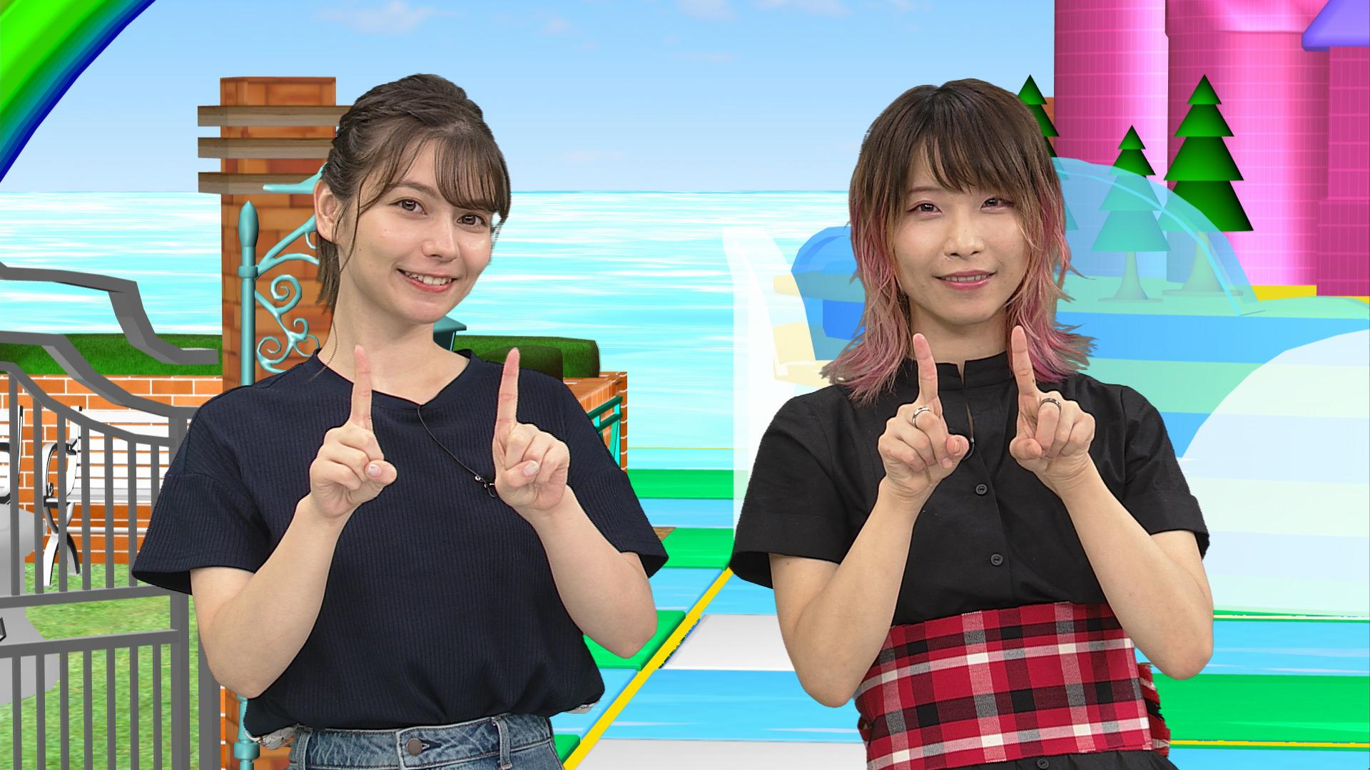 ゲスト:朝日奈丸佳 第205回