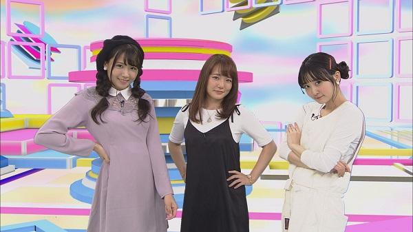 ゲスト:高倉有加&広瀬ゆうき 第106回