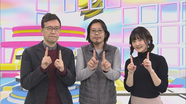 ゲスト:荒牧伸志&松本勝 第119回