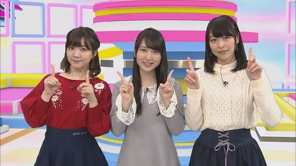 ゲスト:近藤玲奈&伊藤彩沙&嶺内ともみ 第127回