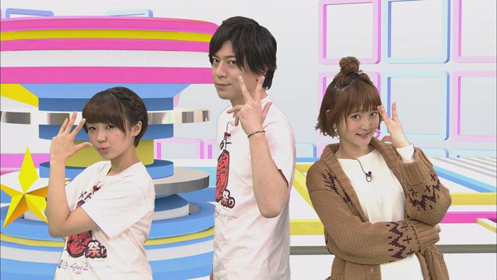 ゲスト:岸田メル、高田憂希 第73回