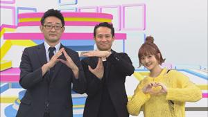 ゲスト:手塚健一、高橋敦司 第75回