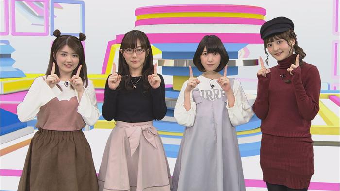 ゲスト:佳穂成美、綾瀬有、長江里加 第76回