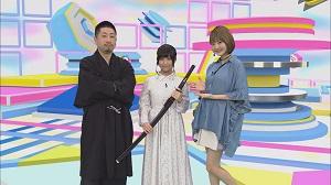 ゲスト:大野柚布子 第85回