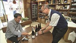 秋田 美の国・美酒の味わい 第15回