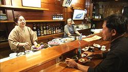 鶴岡 藤沢文学の風景と銘酒の味わい 第16回