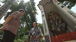 博多 祇園山笠の魅力と銘酒の味わい 第31回