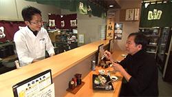 函館 美しき異国情緒と輝ける居酒屋 第43回
