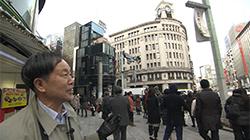 東京・銀座 青春の街と路地裏の愉しみ 第46回