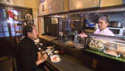 江戸前鮮魚のすばらしき味わい 第52回