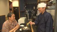 江戸前にこだわる食文化・品川宿 第56回