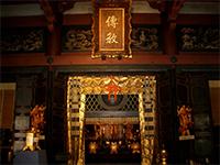 1200年の輝き・不滅の法灯 比叡山延暦寺 第24回