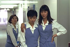 ドラマ ショムニ | BS11