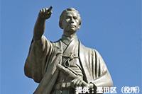 勝海舟〜新たな日本を切り開いた男の原点〜長崎 第4回