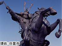 薩摩 島津家  戦国・幕末 男たちの軌跡 2時間スペシャル 第14回
