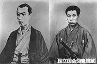 吉田松陰 高杉晋作〜維新の萩・下関〜 2時間スペシャル 第3回