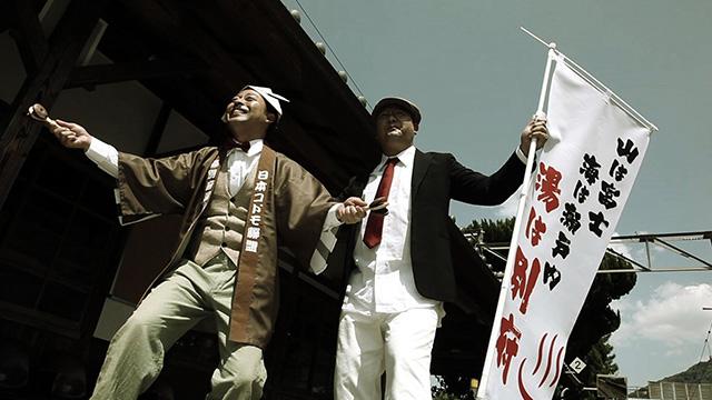 写真:油屋熊八伝~100年前、別府を世界に売り出した男~