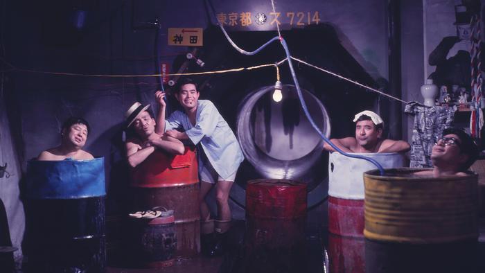 写真:映画「いい湯だな全員集合!!」【未DVD化作品】
