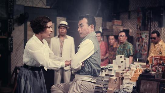 映画「日本一の裏切り男」