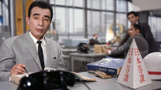 映画「日本一のゴリガン男」