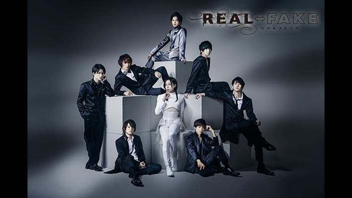 写真:REAL⇔FAKE