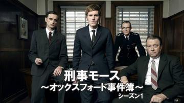 映画・ドラマ 青空にとび出せ! | BS11(イレブン)|全番組が無料放送