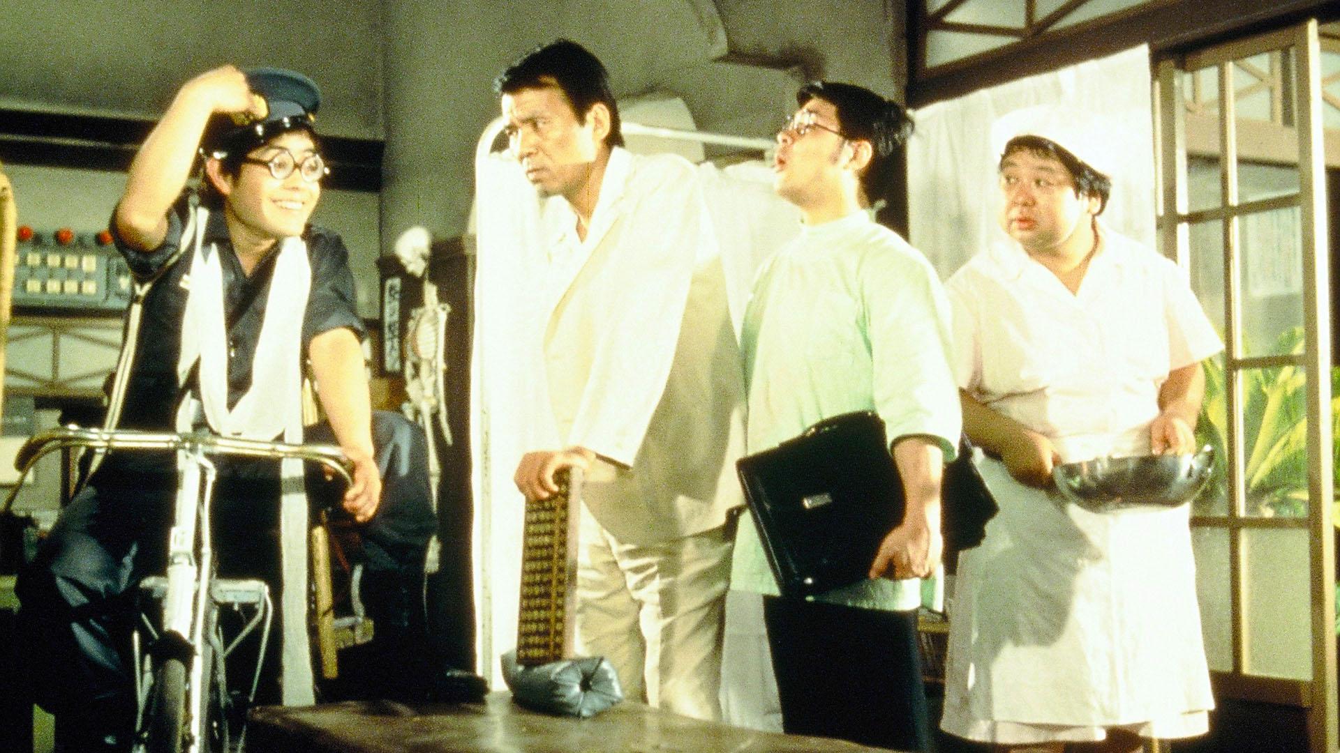 映画「チョットだけョ全員集合!!」【HD初放送&未DVD化作品】
