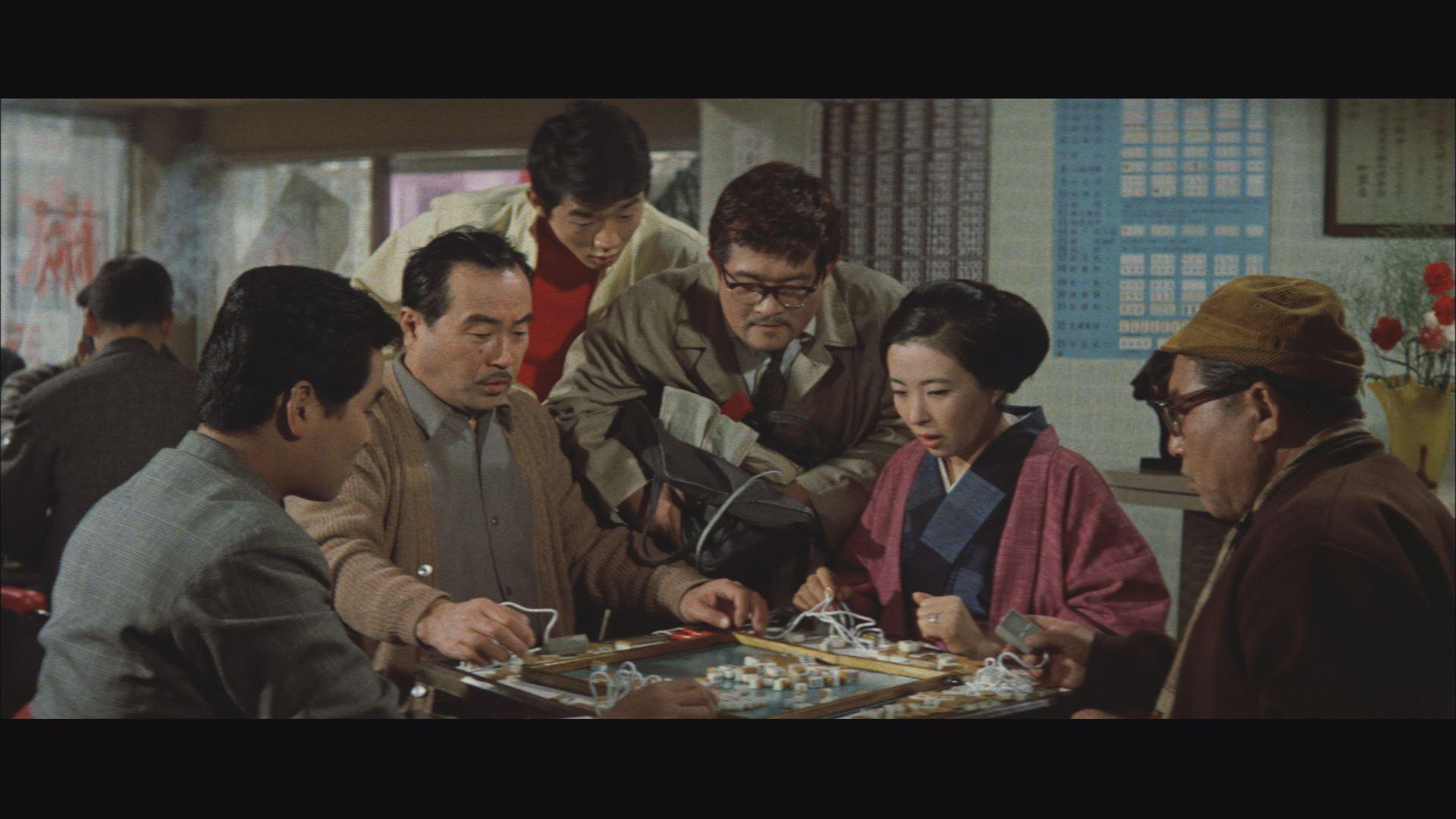 映画「喜劇 駅前満貫」