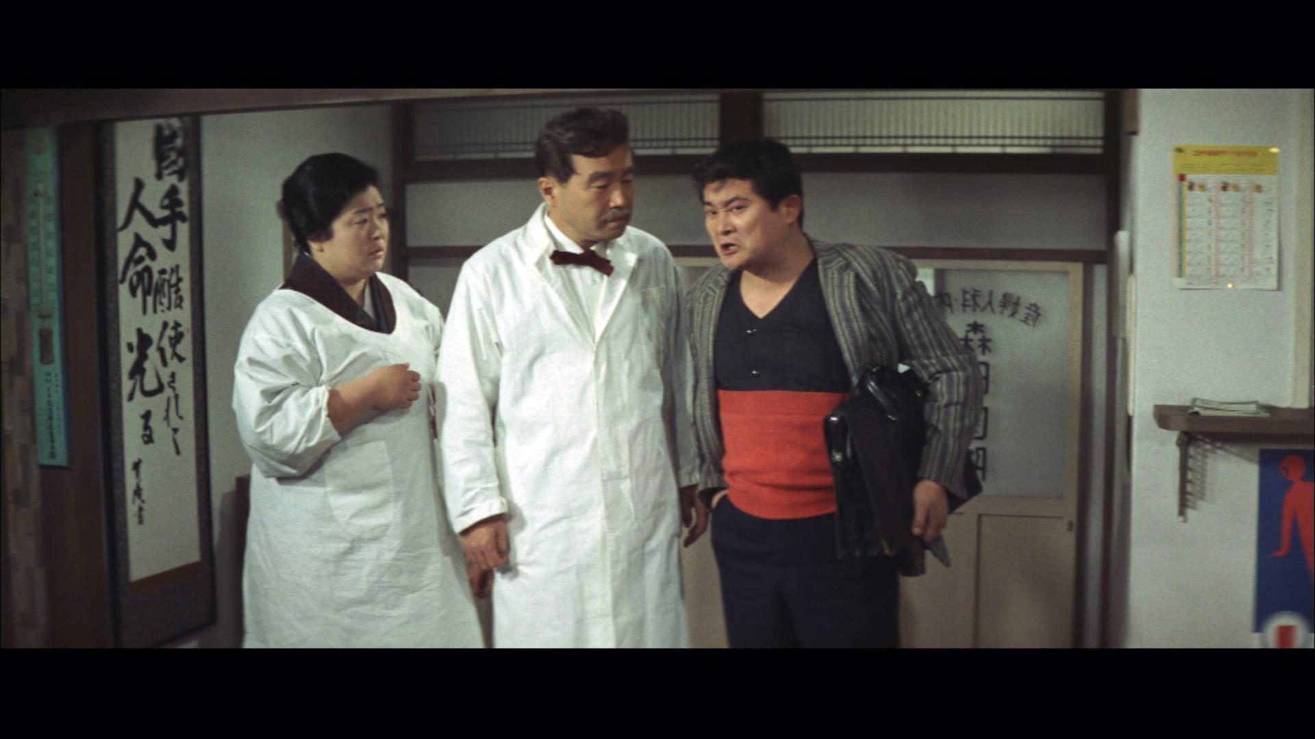 映画「喜劇 駅前医院」【未DVD化作品】