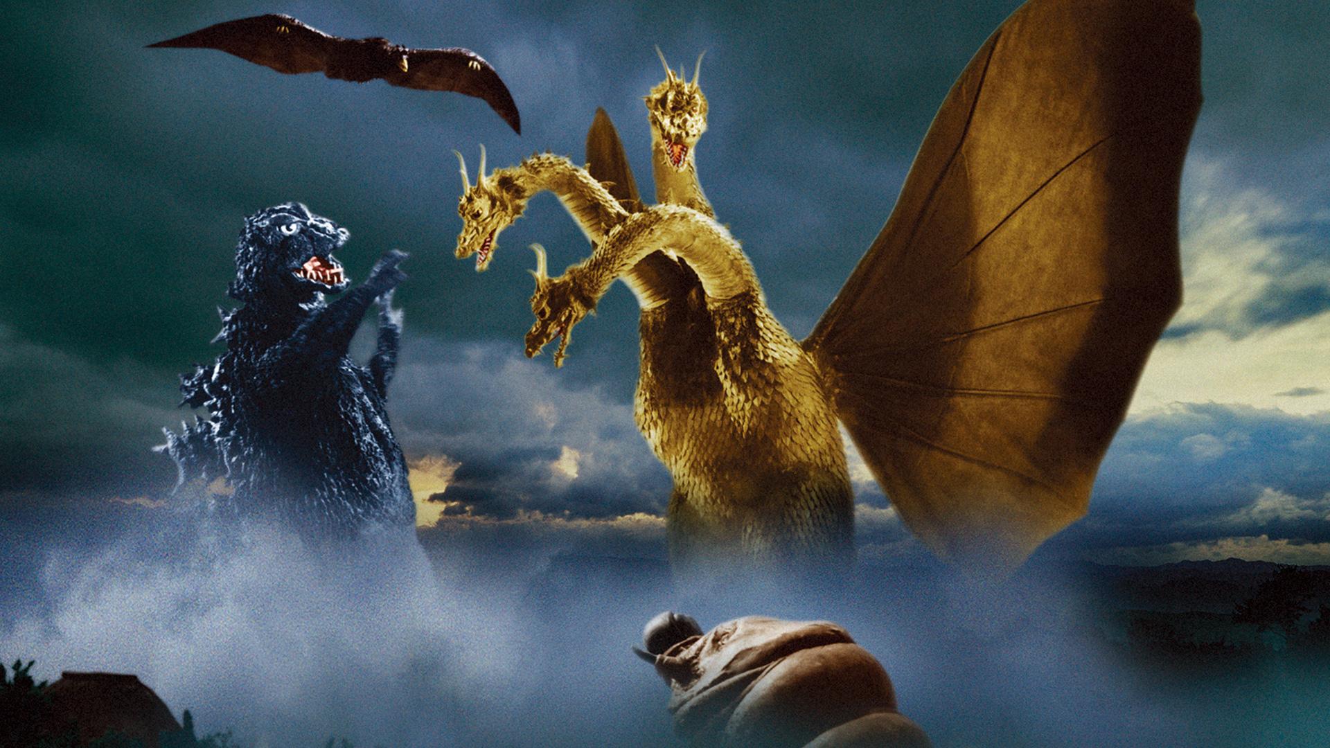 アニメ―ション映画「GODZILLA 星を喰う者」11.9公開記念!『三大怪獣 地球最大の決戦』