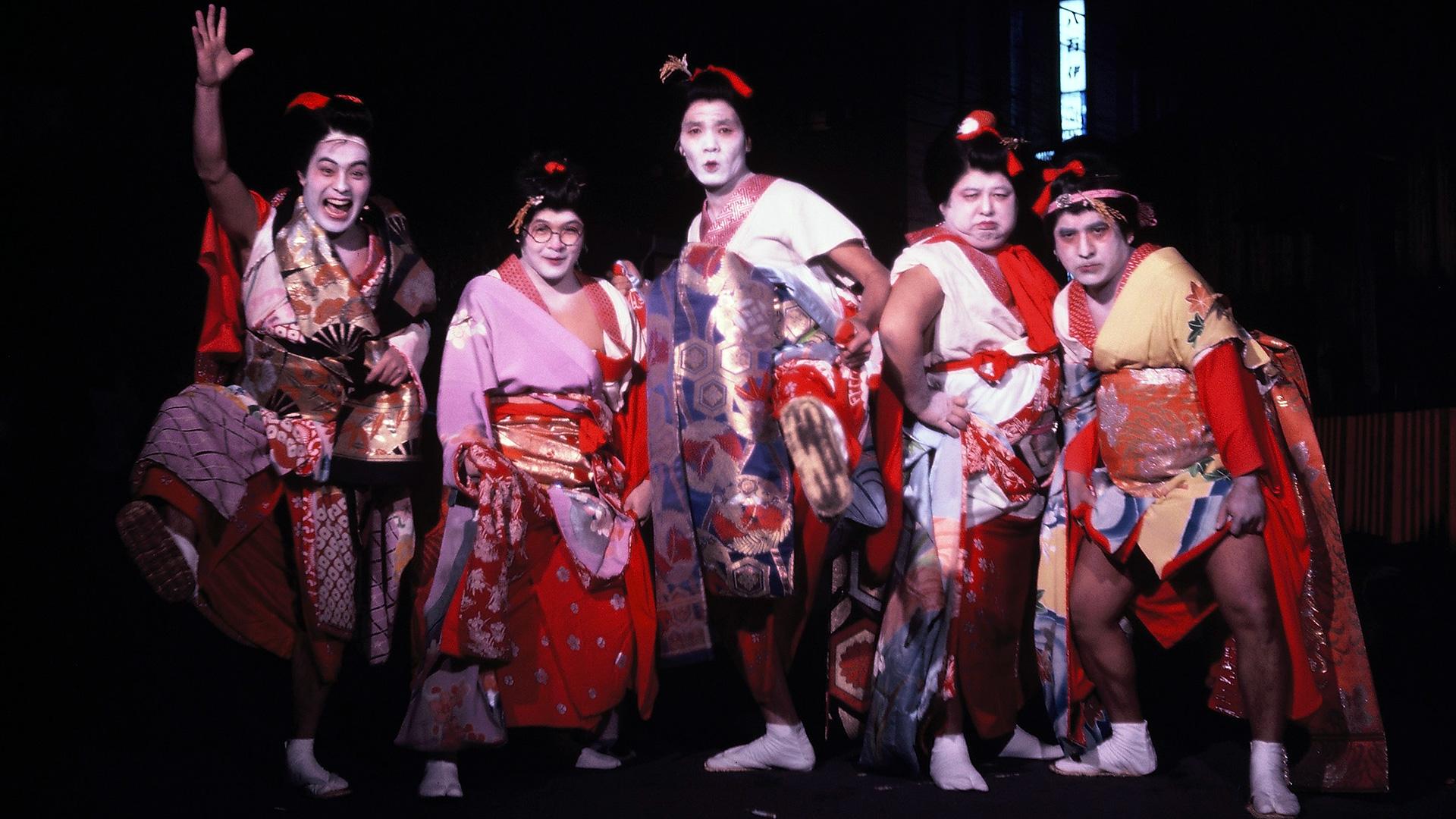 映画「舞妓はんだよ全員集合!!」【HD初放送&未DVD化作品】