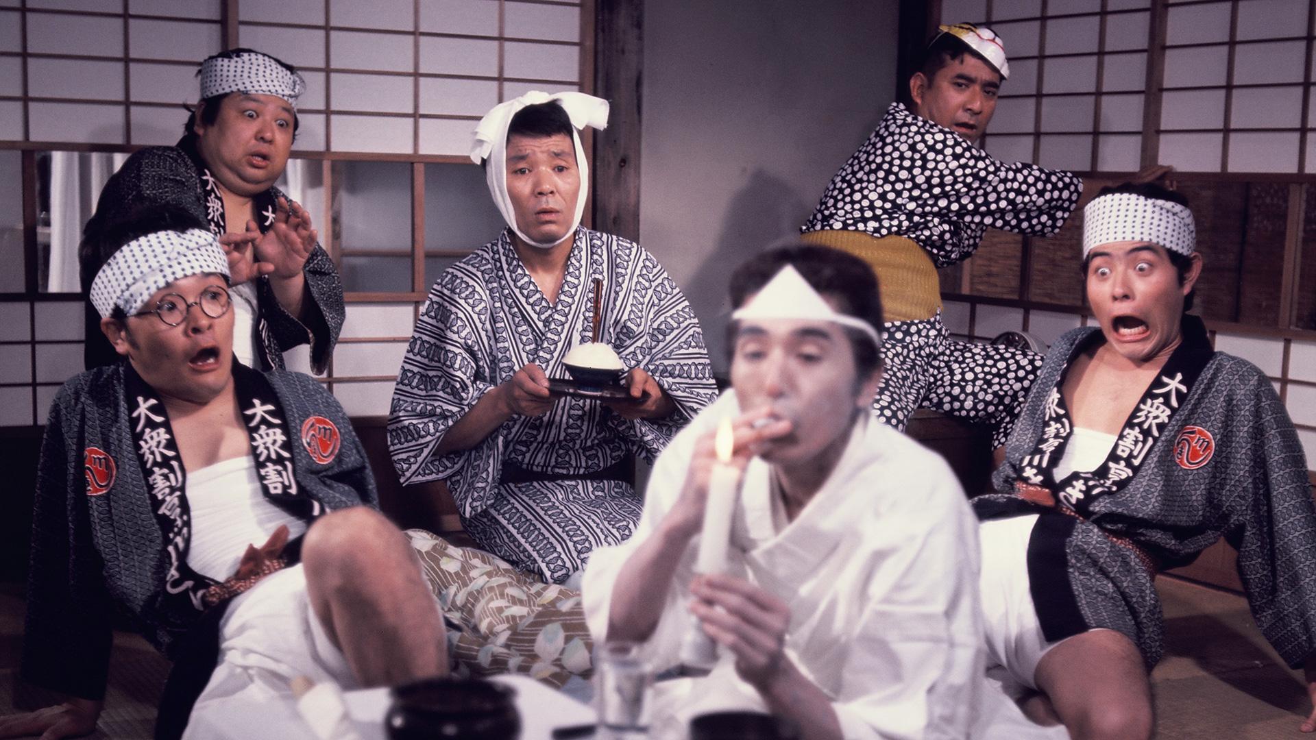 映画「祭りだお化けだ全員集合!!」【未DVD化作品】