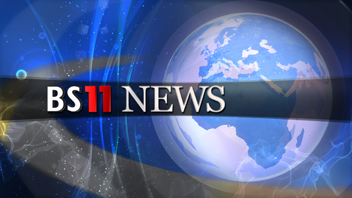 BS11 NEWS