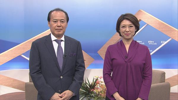 財部 誠一/ 内田 裕子