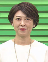 内田 裕子