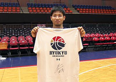琉球ゴールデンキングス・岸本隆一選手 サイン入りTシャツ