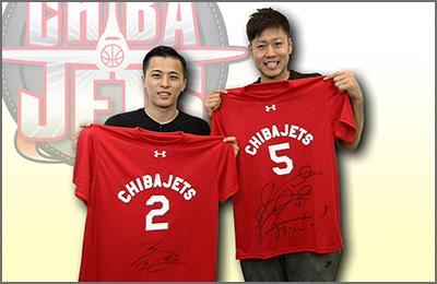富樫勇樹選手・田口成浩選手サイン入り選手ナンバーTシャツ