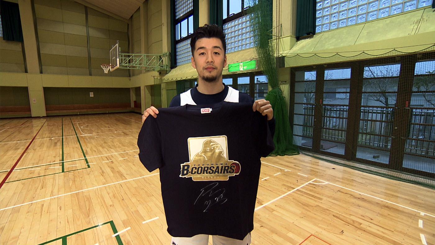 田渡凌選手のサイン入り横浜ビー・コルセアーズ コラボTシャツ(M/L)