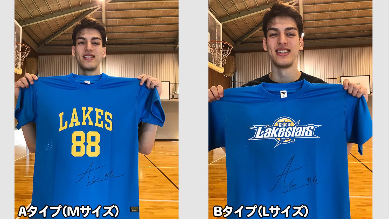 滋賀レイクスターズ ・シェーファーアヴィ幸樹選手 サイン入りTシャツ