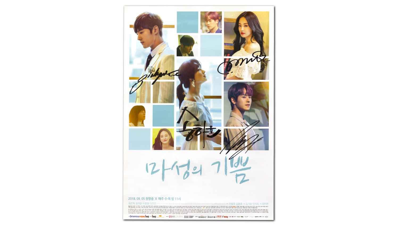 チェ・ジニョク、ソン・ハユン、イ・ホウォン、イ・ジュヨン サイン入りポスター