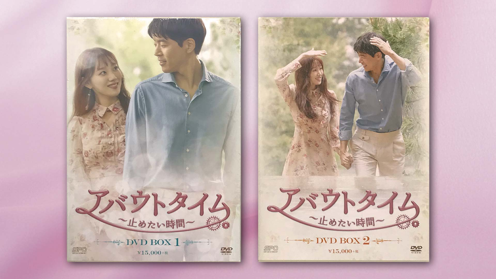 「アバウトタイム~止めたい時間~」DVD BOX1&BOX2 1セット