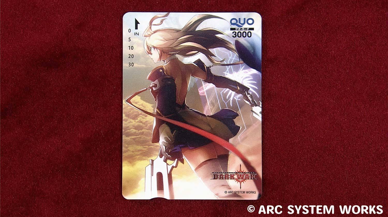 BBDWオリジナル限定クオカード(3000円分)